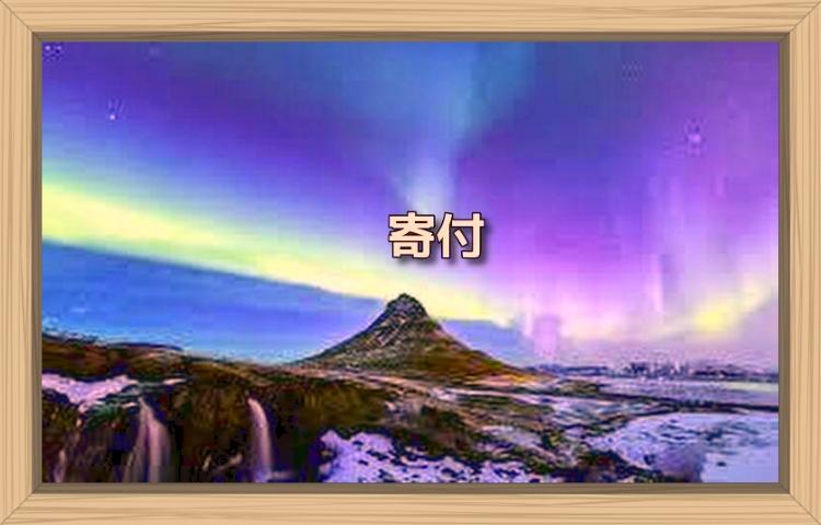 f:id:shiho196123:20190913005729j:plain