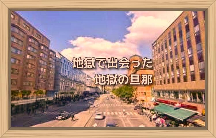 f:id:shiho196123:20190913010257j:plain