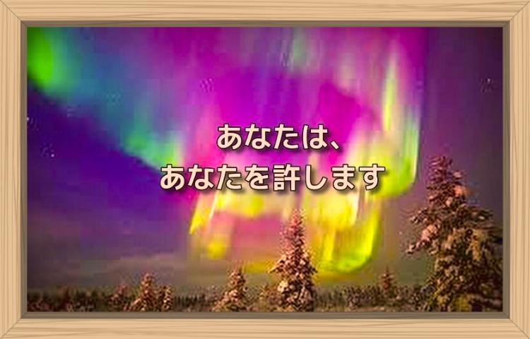 f:id:shiho196123:20190913184200j:plain