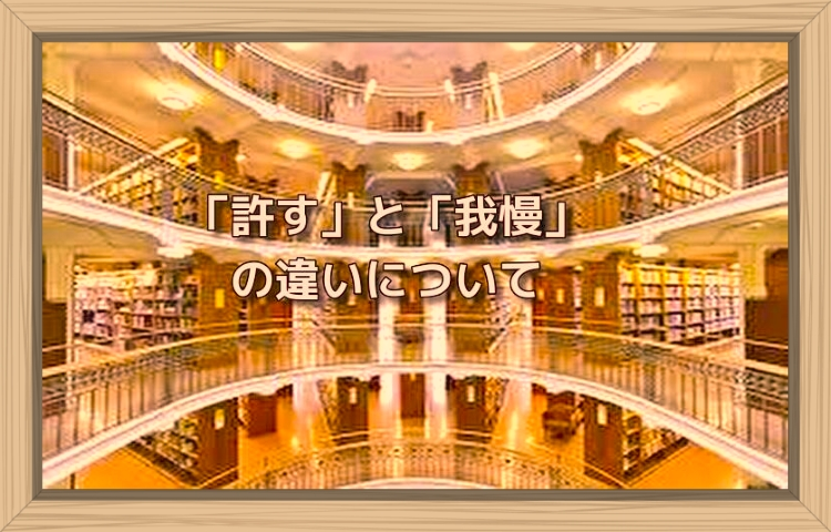 f:id:shiho196123:20190913185739j:plain
