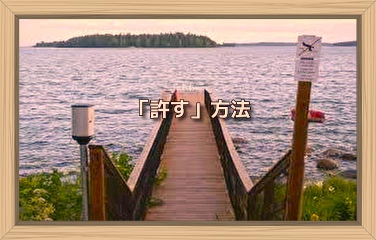 f:id:shiho196123:20190913190240j:plain