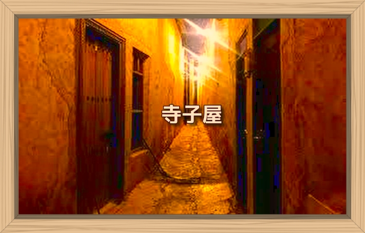 f:id:shiho196123:20190914012216j:plain