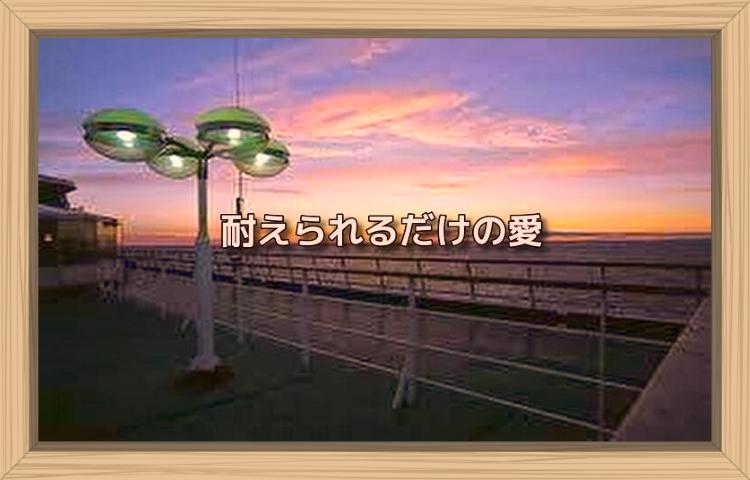 f:id:shiho196123:20190914013244j:plain