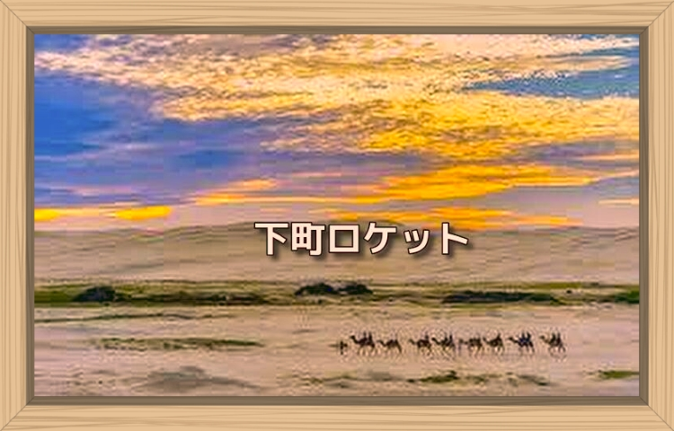 f:id:shiho196123:20190915032640j:plain