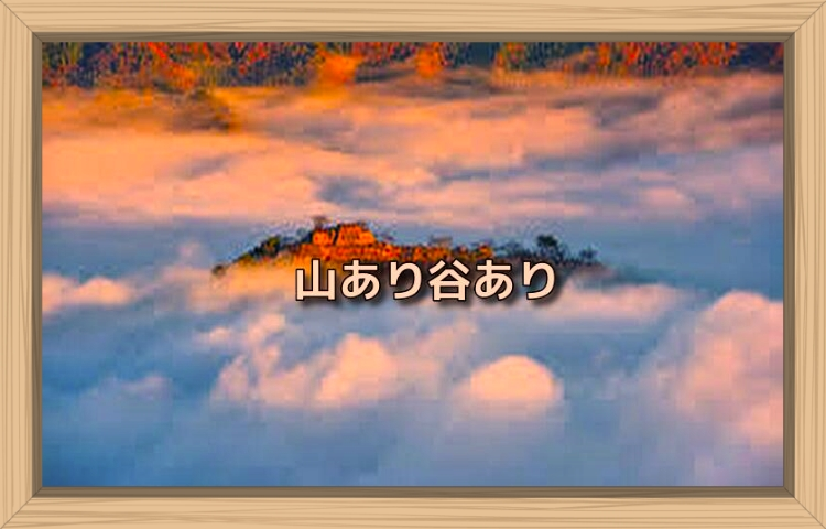 f:id:shiho196123:20190915032747j:plain