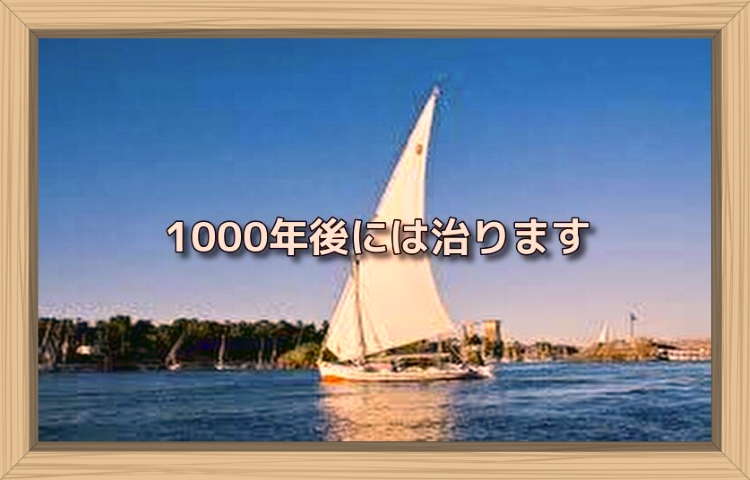f:id:shiho196123:20190915033821j:plain
