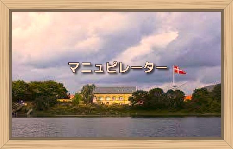 f:id:shiho196123:20190915223428j:plain