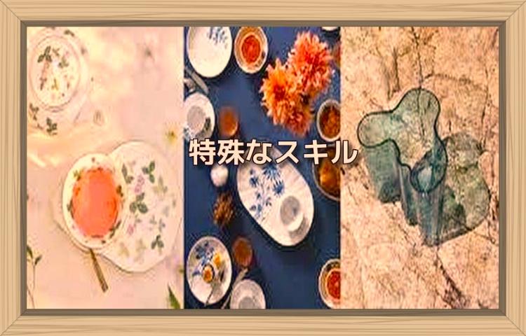 f:id:shiho196123:20190915223918j:plain