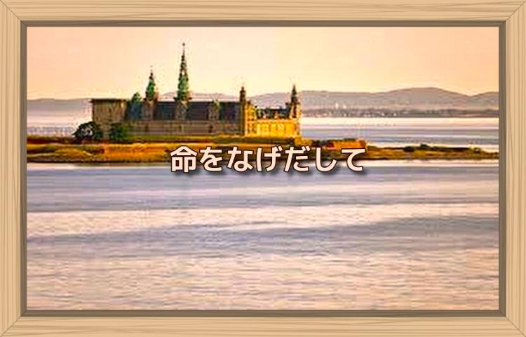 f:id:shiho196123:20190915224439j:plain