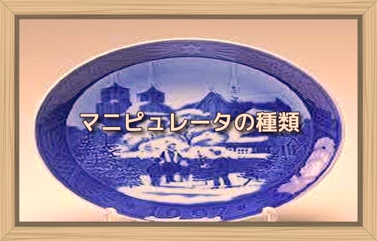 f:id:shiho196123:20190915225041j:plain