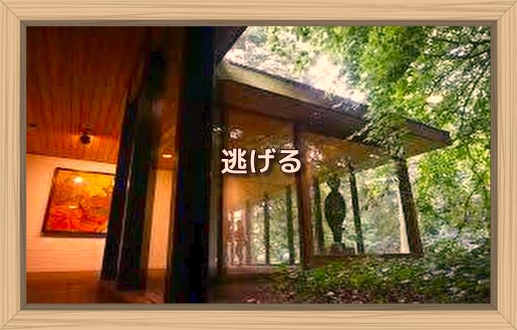f:id:shiho196123:20190915225937j:plain