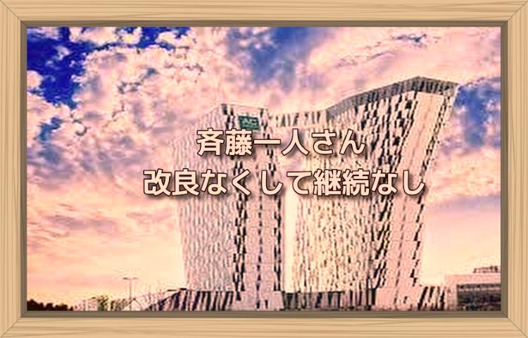 f:id:shiho196123:20190916021405j:plain