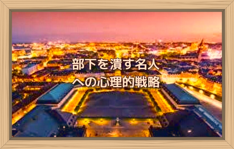f:id:shiho196123:20190916041804j:plain