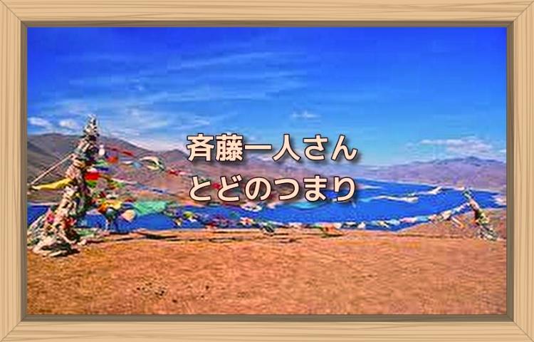 f:id:shiho196123:20190917004504j:plain