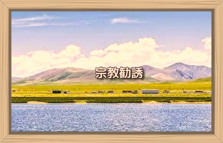 f:id:shiho196123:20190917005553j:plain