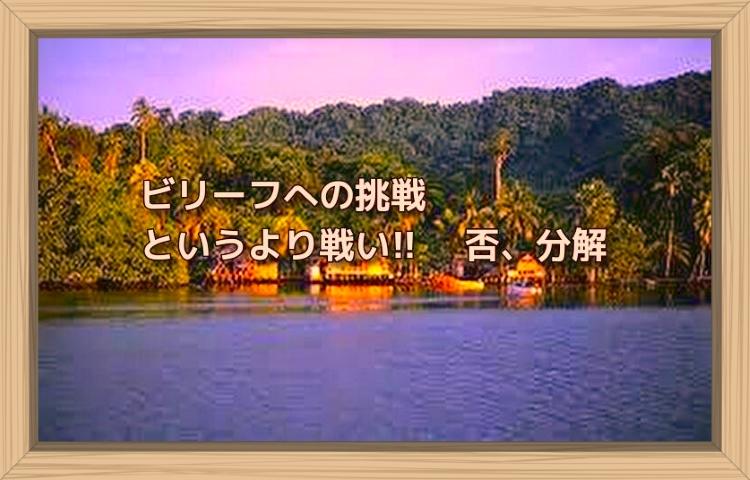 f:id:shiho196123:20190917162150j:plain
