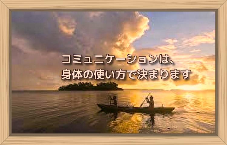f:id:shiho196123:20190917181542j:plain