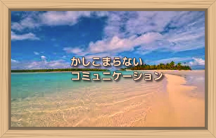 f:id:shiho196123:20190917182259j:plain