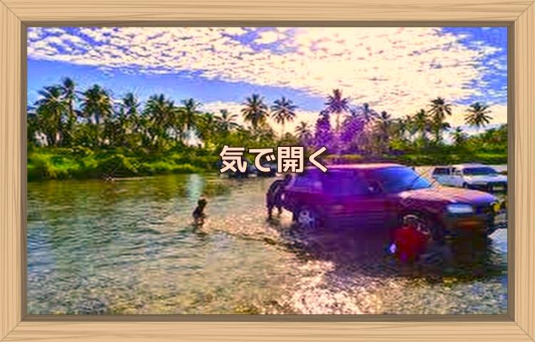 f:id:shiho196123:20190918055820j:plain