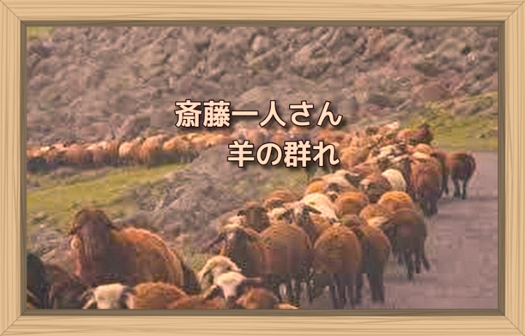 f:id:shiho196123:20190918062746j:plain