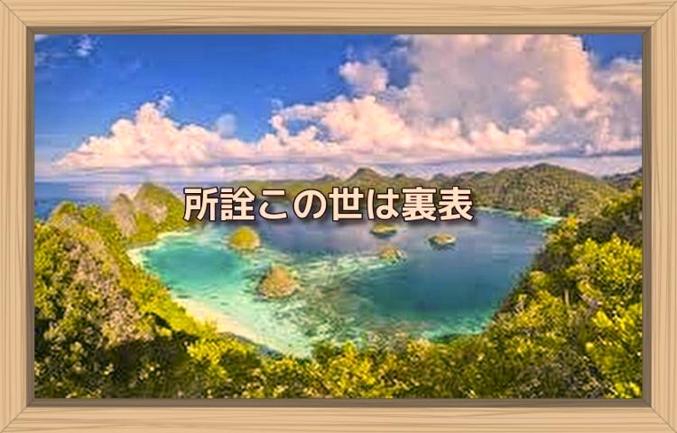 f:id:shiho196123:20190918111508j:plain