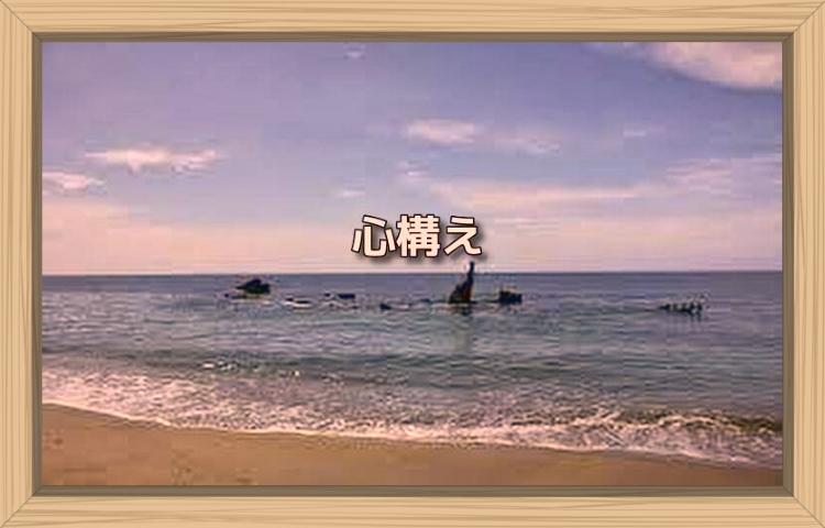 f:id:shiho196123:20190918112227j:plain
