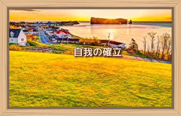 f:id:shiho196123:20190918113414j:plain