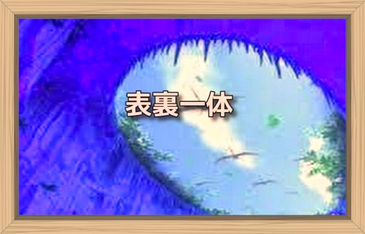 f:id:shiho196123:20190918114014j:plain