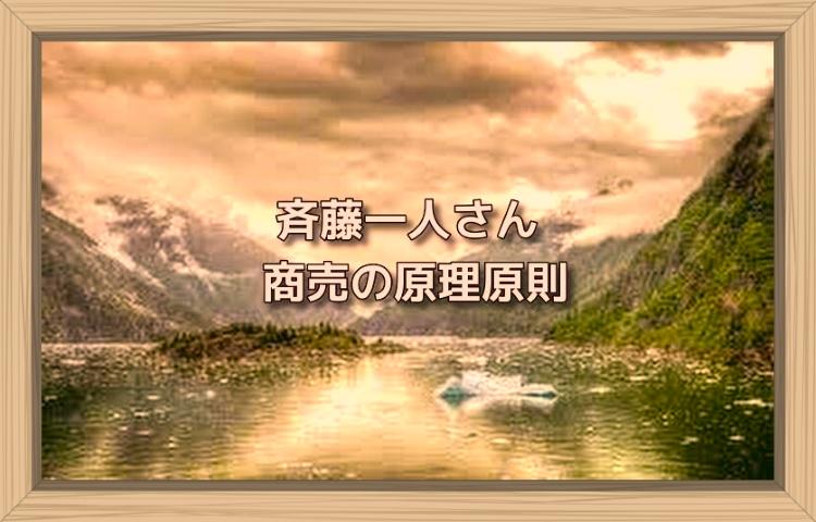 f:id:shiho196123:20190919052723j:plain