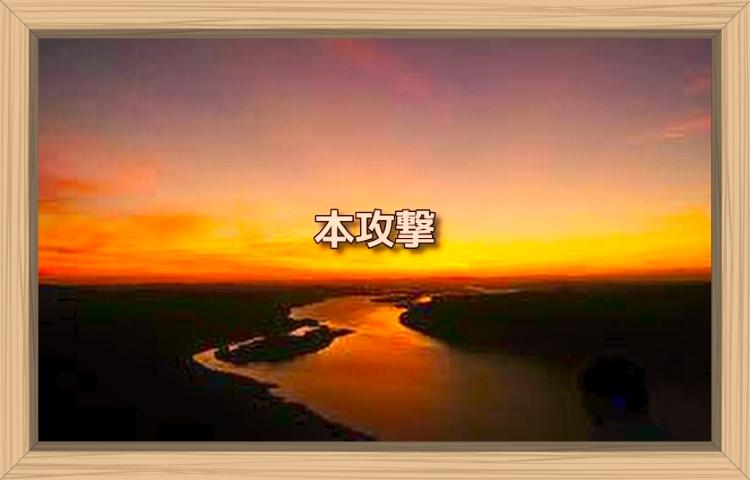 f:id:shiho196123:20190919054032j:plain