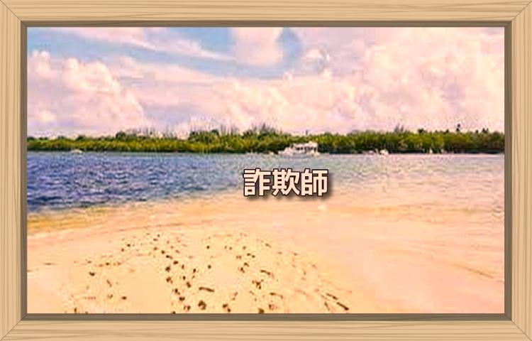 f:id:shiho196123:20190919054602j:plain