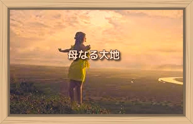 f:id:shiho196123:20190919133902j:plain