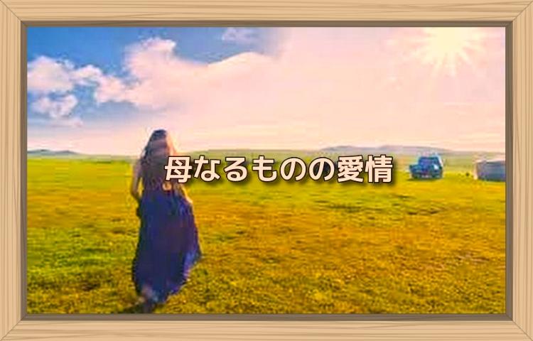 f:id:shiho196123:20190919134735j:plain