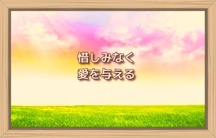 f:id:shiho196123:20190919135949j:plain