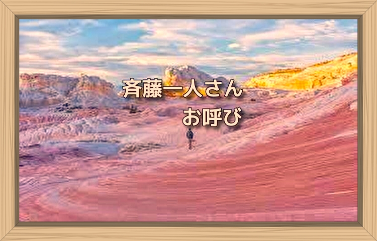 f:id:shiho196123:20190919232749j:plain