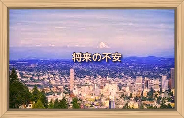 f:id:shiho196123:20190919233255j:plain