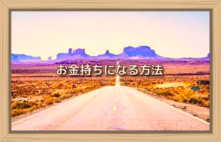 f:id:shiho196123:20190919234621j:plain