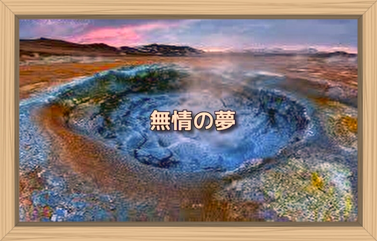 f:id:shiho196123:20190920234744j:plain