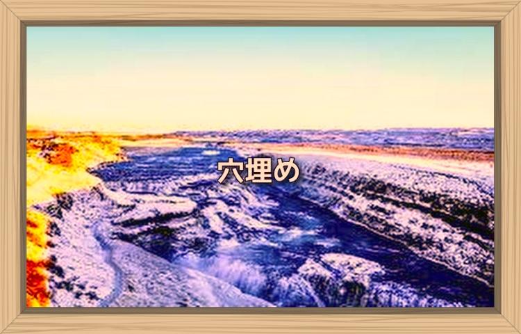 f:id:shiho196123:20190920235831j:plain