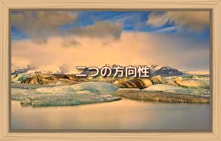 f:id:shiho196123:20190921000353j:plain