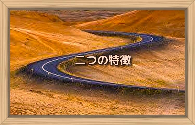 f:id:shiho196123:20190921000855j:plain