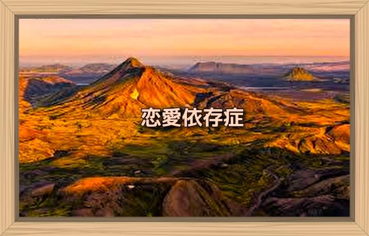 f:id:shiho196123:20190921002622j:plain