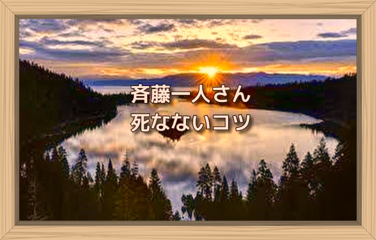 f:id:shiho196123:20190921034748j:plain