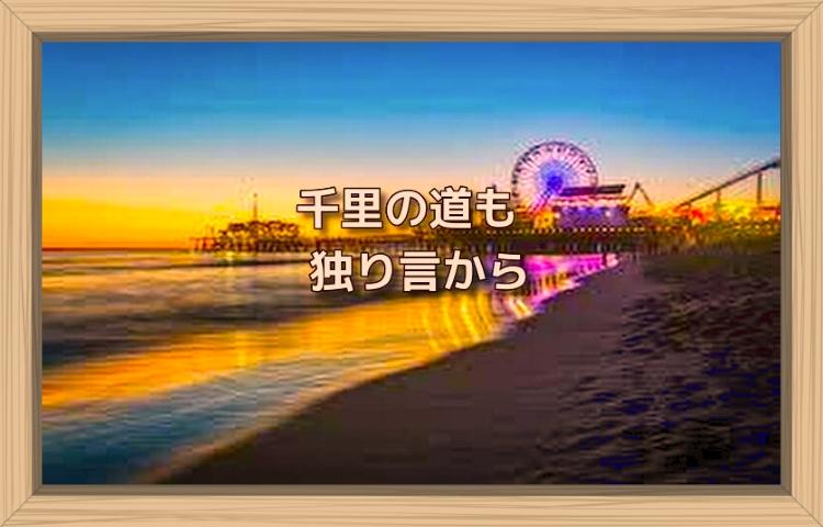 f:id:shiho196123:20190921224645j:plain