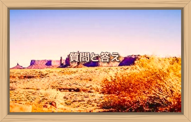 f:id:shiho196123:20190921230344j:plain