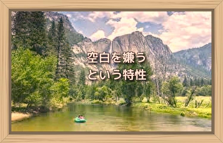 f:id:shiho196123:20190921230905j:plain