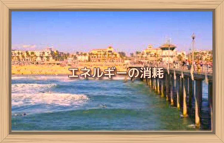 f:id:shiho196123:20190921231524j:plain