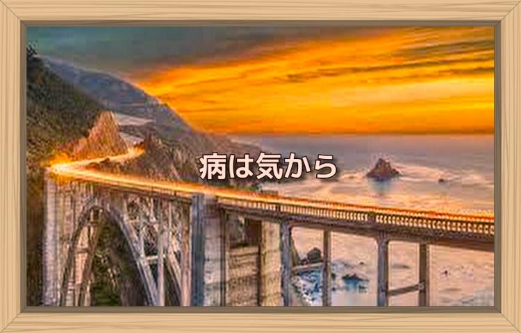 f:id:shiho196123:20190922002236j:plain