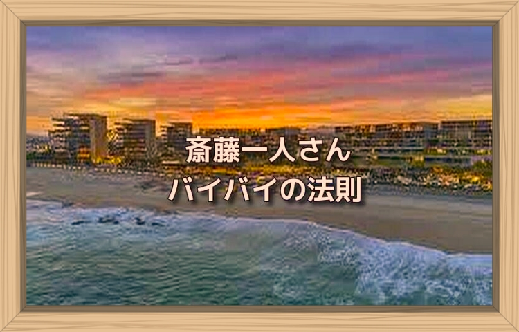 f:id:shiho196123:20190922172904j:plain