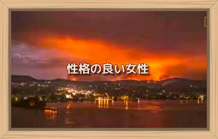 f:id:shiho196123:20190922174616j:plain